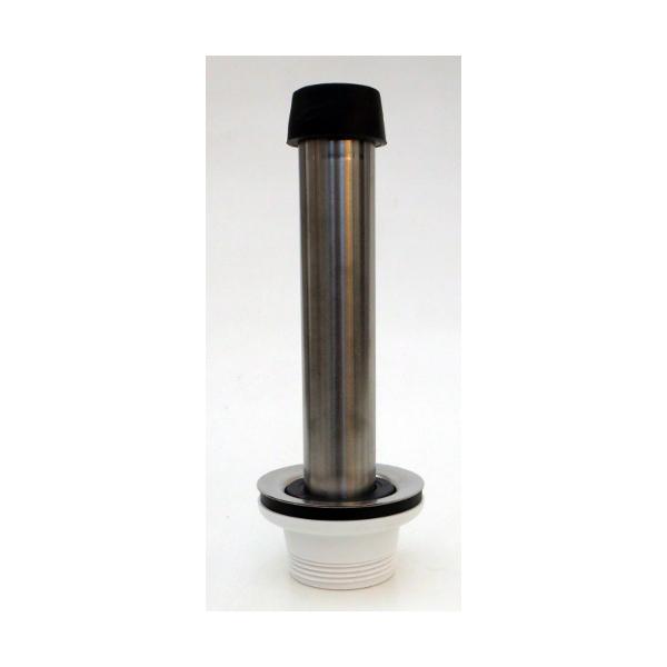 Ab- und Überlaufgarnitur 1 1/2 Zoll - 175mm für 200mm Beckentiefe
